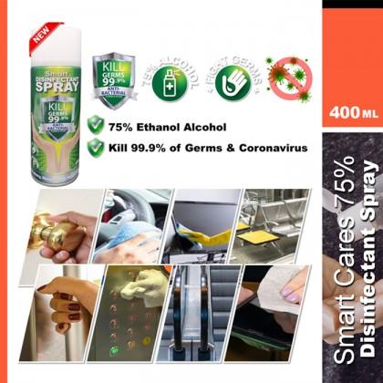 Smart Disinfectant Spray - Ethanol 75% 酒精消毒喷液 400ml
