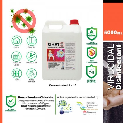 Sihat Virucidal Disinfectant 5L (Ready to Use/ Concentrated)