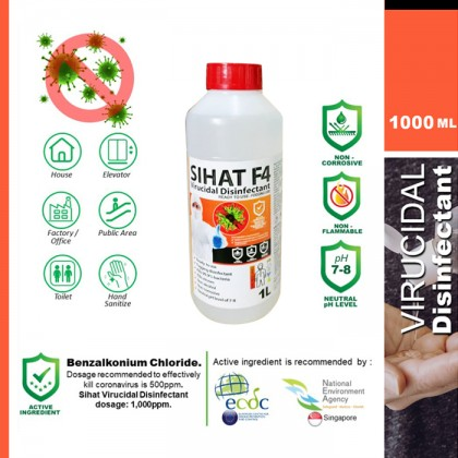 Sihat F4 Virucidal Disinfectant (Ready to Use) For Fogging Use (1L/ 5L)